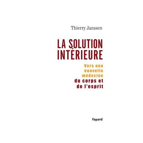 solution-interieure.jpg